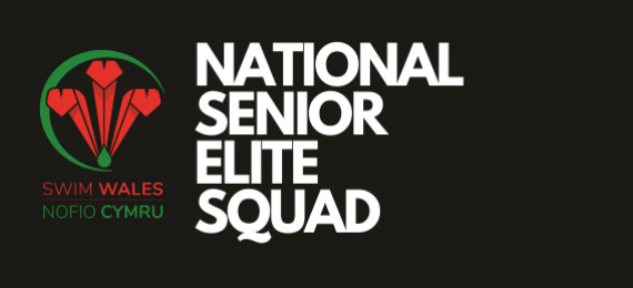 National Senior Elite Squad