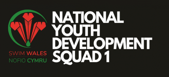 National Youth Development Squad 1